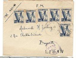 21548 - UN SEUL BUT LA VICTOIRE - Marcophilie (Lettres)