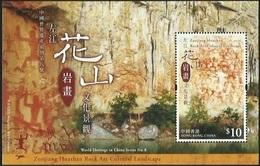 2019 HONG KONG ZUOJIANG HUASHAN ROCK ART CULTURAL LANDSCAPE MS - Unused Stamps