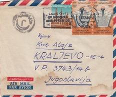 EGYPT AIRMAIL LETTER COVER SENT TO YUGOSLAVIA , SUHAG SOHAG 1966 - Brieven En Documenten