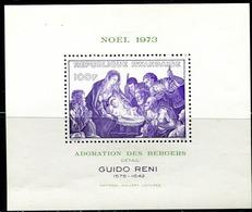DA1379 Rwanda 1973 Christmas Painting Engraving Edition S/S MNH - Rwanda