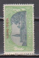 KOUANG TCHEOU         N°  YVERT   94    NEUF SANS GOMME       ( SG   1/34 ) - Unused Stamps