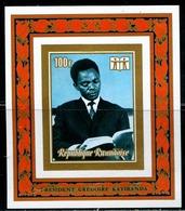 DA1401 Rwanda 1973 Reading Year President M MNH - Rwanda