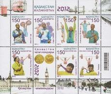 Kazakhstan 2013. Olympic Champions Of Kazakhstan. Mi.#  Bl. 45 (775-781)  MNH** - Kazakhstan