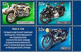 Russia 2019 Block 3 V  History Of The Russian Motorcycle Moto - Motorräder