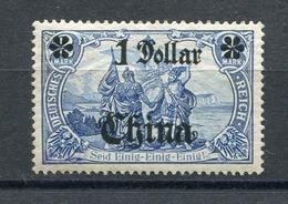 Deutsche Post In China Mi Nr. 35A* - Bureau: Chine
