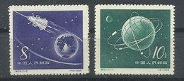 CHINA  YVERT  1166/67    MNH  ** - 1949 - ... Repubblica Popolare