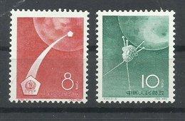 CHINA  YVERT  1288/89     MNH  ** - 1949 - ... République Populaire