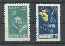 COREA DEL NORTE YVERT  221/222     MNH  ** - Corea Del Norte