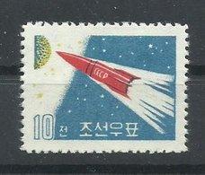 COREA DEL NORTE YVERT  277    MNH  ** - Corea Del Norte