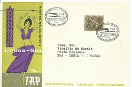 PORTUGAL, SOBRE CONMEMORATIVO PRIMER VUELO COMERCIAL LISBOA/INDIA - 1910-... República