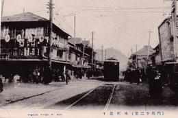 JAPON(MOJI) TRAMWAY - Altri