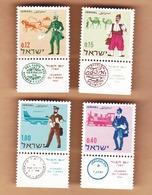 1966  - ISRAELE - GIORNATA DEL FRANCOBOLLO 4v. - NUOVI. - Unused Stamps (with Tabs)