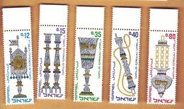 ISRAELE Gomma Integra, Non Linguellato 1966  NUOVO ANNO EBRAICO. - Unused Stamps (with Tabs)