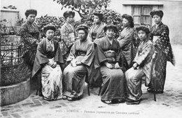 3566 Cpa Viêt Nam - Tonkin - Femmes Japonaises En Costume National - Vietnam