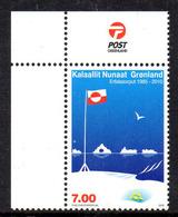 Danmark Gronland 0543 Drapeau - Polar Philately