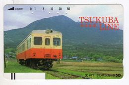JAPON TELECARTE ANCIENNE NTT FRONTBAR BARCODE 250-039 TRAIN Annee 1986 - Treni