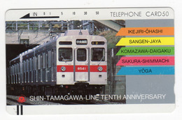 JAPON TELECARTE ANCIENNE NTT FRONTBAR BARCODE 110-22431 TRAIN - Trains