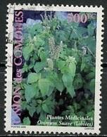 Comores - Comoros - Komoren 2007 Y&Tn°1194 - Michel N°(?) O - 500f Basilic - Comores (1975-...)