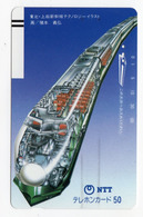 JAPON TELECARTE ANCIENNE NTT FRONTBAR BARCODE 250-075 TRAIN - Trains