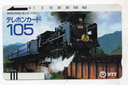 JAPON TELECARTE ANCIENNE NTT FRONTBAR BARCODE 230-010 TRAIN Annee 1985 - Trains
