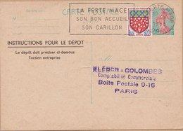 CARTE  TYPE  SEMEUSE LIGNEE DE PIEL 0.20C  1965  LA FERTE MACE - Entiers Postaux