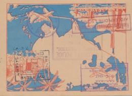 Nederland - 1947 - KLM World Flight Postcard Met Veel Stempels - Luftpost