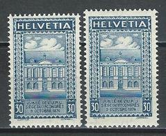 SBK 168BII, Mi 193By, 23 Und 24 Zähne Senkrecht ** MNH - Schweiz