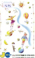 Telecarte JAPON * (1878) BALLON * MONTGOLFIERE - Hot Air Balloon * Aerostato * Heißluft PHONECARD JAPAN - - Sport