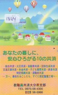 Telecarte JAPON * (1884) BALLON * MONTGOLFIERE - Hot Air Balloon * Aerostato * Heißluft PHONECARD JAPAN - - Sport