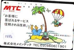 Telecarte JAPON * (1886) BALLON * MONTGOLFIERE - Hot Air Balloon * Aerostato * Heißluft PHONECARD JAPAN - - Sport