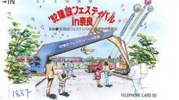Telecarte JAPON * (1887) BALLON * MONTGOLFIERE - Hot Air Balloon * Aerostato * Heißluft PHONECARD JAPAN - - Sport