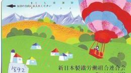 Telecarte JAPON * (1892) BALLON * MONTGOLFIERE - Hot Air Balloon * Aerostato * Heißluft PHONECARD JAPAN - - Sport