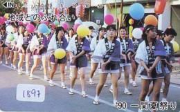 Telecarte JAPON * (1897) BALLON * MONTGOLFIERE - Hot Air Balloon * Aerostato * Heißluft PHONECARD JAPAN - - Sport