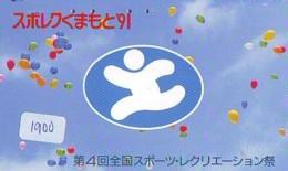 Telecarte JAPON * (1900) BALLON * MONTGOLFIERE - Hot Air Balloon * Aerostato * Heißluft PHONECARD JAPAN - - Sport