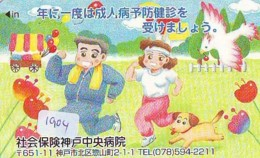 Telecarte JAPON * (1904) BALLON * MONTGOLFIERE - Hot Air Balloon * Aerostato * Heißluft PHONECARD JAPAN - - Sport