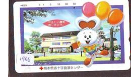 Telecarte JAPON * (1906) BALLON * MONTGOLFIERE - Hot Air Balloon * Aerostato * Heißluft PHONECARD JAPAN - - Sport