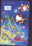 Telecarte JAPON * (1917) BALLON * MONTGOLFIERE - Hot Air Balloon * Aerostato * Heißluft PHONECARD JAPAN - - Sport