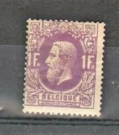 Belgique - N° 36 - Neuf Avec Charnière Et éventuellement Un Petit Défaut à Examiner - 1869-1883 Léopold II