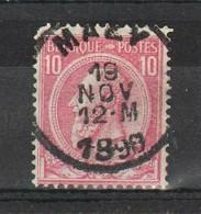 Belgique - N° 46 Oblitération : MAZY - 1884-1891 Leopold II.