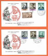 Saint-Marin - N° 460/465 + PA 116 - J.O. De Rome - 18/05/1959 - De Coubertin ....... Luxe - FDC