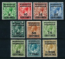 Marruecos Inglés (zona-II) Nº 12/21 Nuevo* Cat.48€ - Morocco Agencies / Tangier (...-1958)