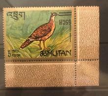 BHUTAN 1971 Birds Pheasant 55ch Surcharge Inverted MNH - Birds