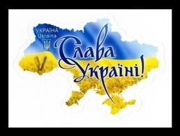 Ukraine 2019 Mih. 1809 Glory To Ukraine. Map And Flag MNH ** - Ukraine