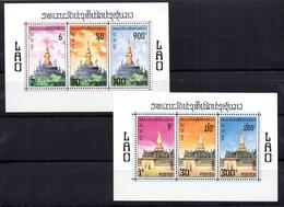 Hb-50/1  Laos - Laos