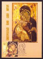Ukraine 2019 MAXI CARD Medieval Byzantine Vyzhgorod Icon Our Lady Of Vladimir Mih. 1828 MNH ** #869 - Ucrania