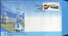India  2006  Trains  Metro Train  Bangalore  Special Cover  # 21661  D Inde - Trains
