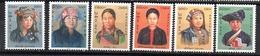 Serie Nº 1387A/F  Laos - Laos