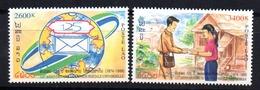 Serie Nº 1354/5  Laos - Laos