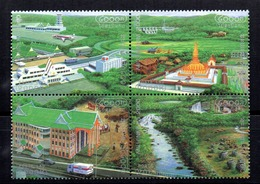Serie Nº 1365/8  Laos - Laos