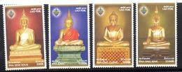 Serie Nº 1524/7  Laos - Laos